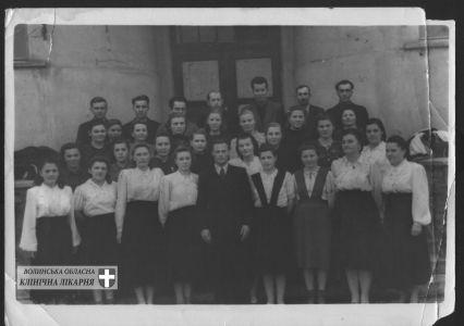 1952 р.